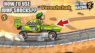 Hill Climb Racing 2 - Track 4 Easy 10000 points HOP TO IT Team Event