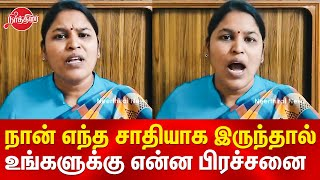Sabarimala Jayakanthan speech about the caste discrimination | Political Entry