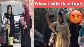 Calling girls AUNTY Prank | Pakistani girls | Pranks in Pakistan | Thatwassilly | That was silly