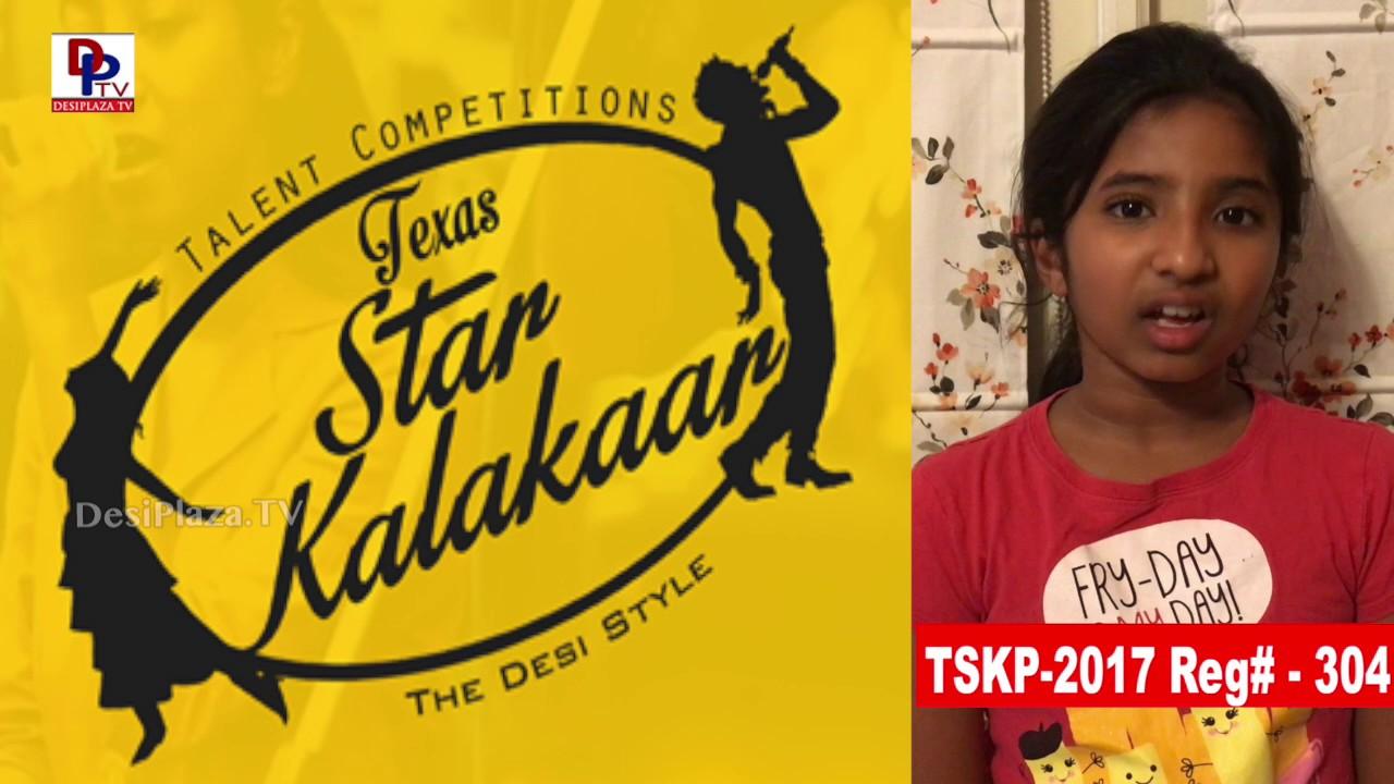 Reg# TSK2017P304 - Texas Star Kalakaar 2017