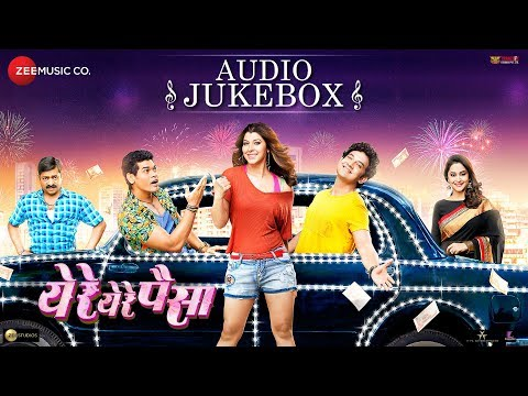 Ye Re Ye Re Paisa - Full Movie Audio Jukebox |Tejaswini P, Umesh K, Siddharth J, Mrunal K & Sanjay N