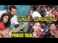 Tej I Love U Movie Public Talk | Karunakaran's New Movie Reviews | Sai Dharam Tej | Tollywood Nagar