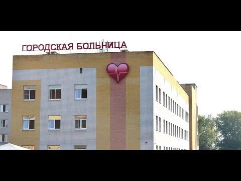 Видео обращение пострадавших после лечения в ГБУЗ СО города Каменска- Уральский, 02 июля 2019 год.