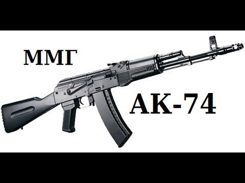 3D модель Ак-74/2у из картона своими руками (+нож) - YouTube
