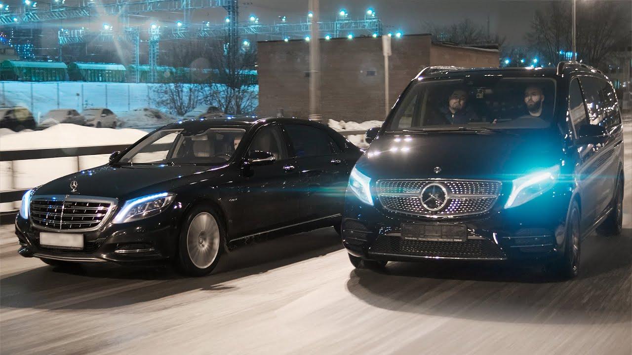 ₽27 млн. за минивэн Mercedes. Maybach отдыхает!
