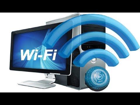 Как подключить компьютер к Wifi