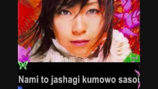 Utada Hikaru- TRAVELING karaoke
