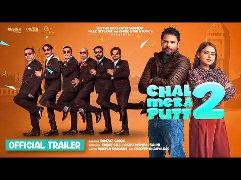 Download Chal Mera Putt 2 | Official Trailer | Amrinder Gill | Simi Chahal | Releasing 13 March 2020