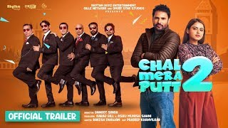Chal Mera Putt 2 | Official Trailer | Amrinder Gill | Simi Chahal | Releasing 13 March 2020 Thumb