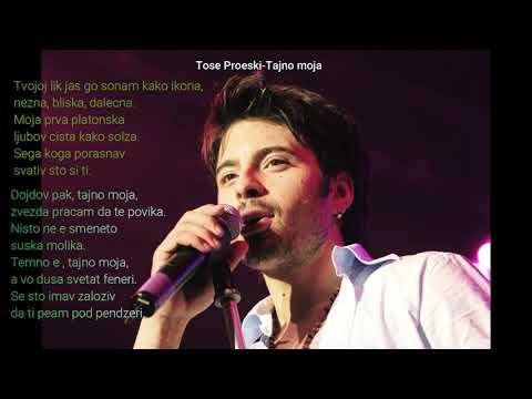 Tose Proeski-Tajno moja (instrumental mp3)