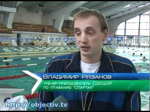 Молодая пловчиха с триумфом вернулась из Евпатории