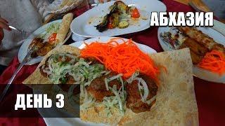 Цены в Абхазии. Часть 2.