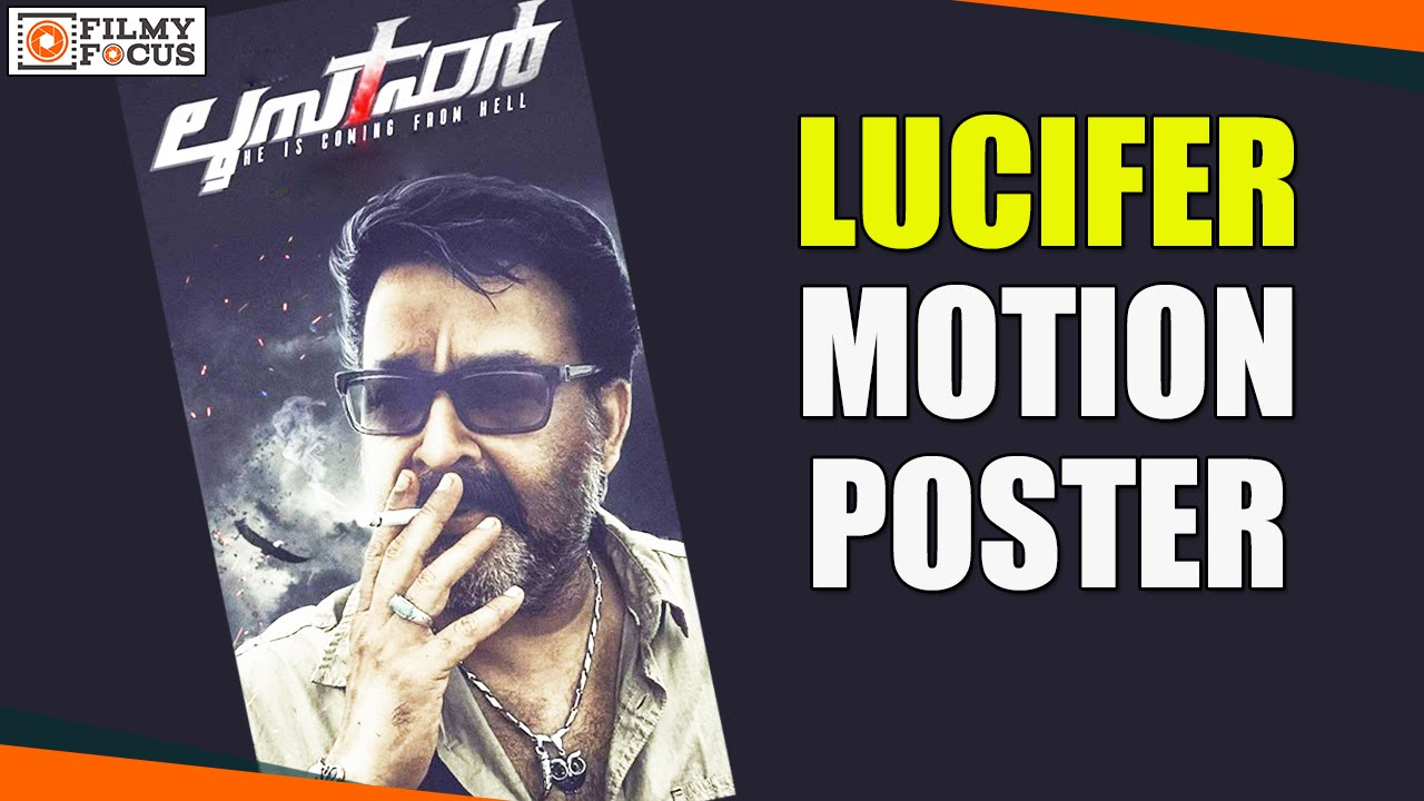 Mohanlas Lucifer Malayalam Movie Motion Poster Prithviraj
