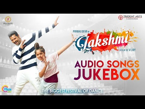 Lakshmi | Audio Songs Jukebox | Prabhu...