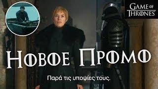 Сцена с ЛЮТОВОЛКОМ, возвращение ДЖЕНДРИ и другие НОВОСТИ Игры престолов!