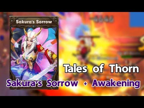 [Tales of Thorn] วิธีผ่าน Sakura ดันเจี้ยน + การปลุกพลังอาวุธ