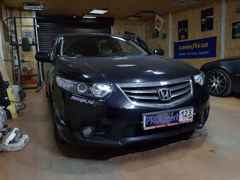 Honda Accord. Тюнинг оптики, замена линз на биксеноновые Hella 3R Premium.