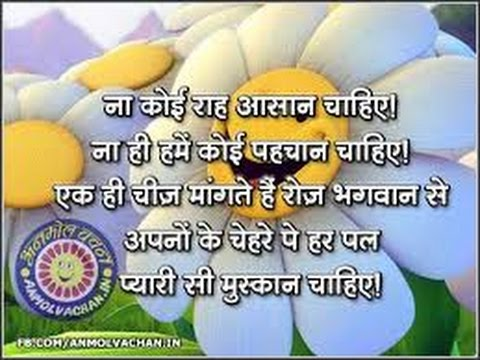 Hindi Quotes On Smile Youtube