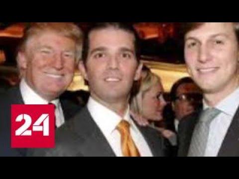 Дональд Трамп-младший стал мальчиком для битья СМИ