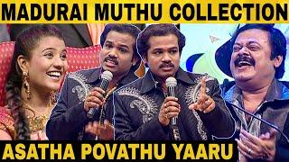 APY 28 | Madurai Muthu | Aishwarya Rajesh