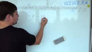 видео Решебник по алгебре 10-11 класс Мордкович 2014