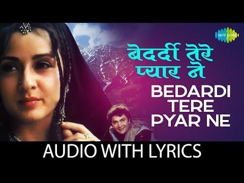 Bedardi Tere Pyar Ne with lyrics | बेदर्दी तेरे प्यार ने के बोल  | Lata Mangeshkar