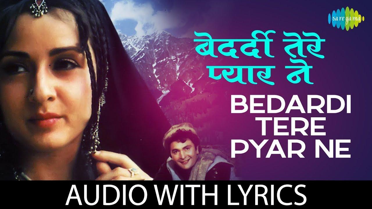 hindi Hota Hai Dil Pyaar Mein Paagal song mp3 free download
