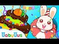 Baby Panda S Birthday Party Kids Party Songs Animations BabyBus mp3
