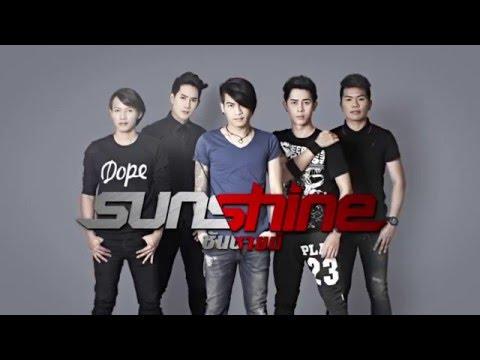 """""""วง Sunshine"""" Artist of the month  ประจำเดือนมีนาคม 59 Ep. 2"""