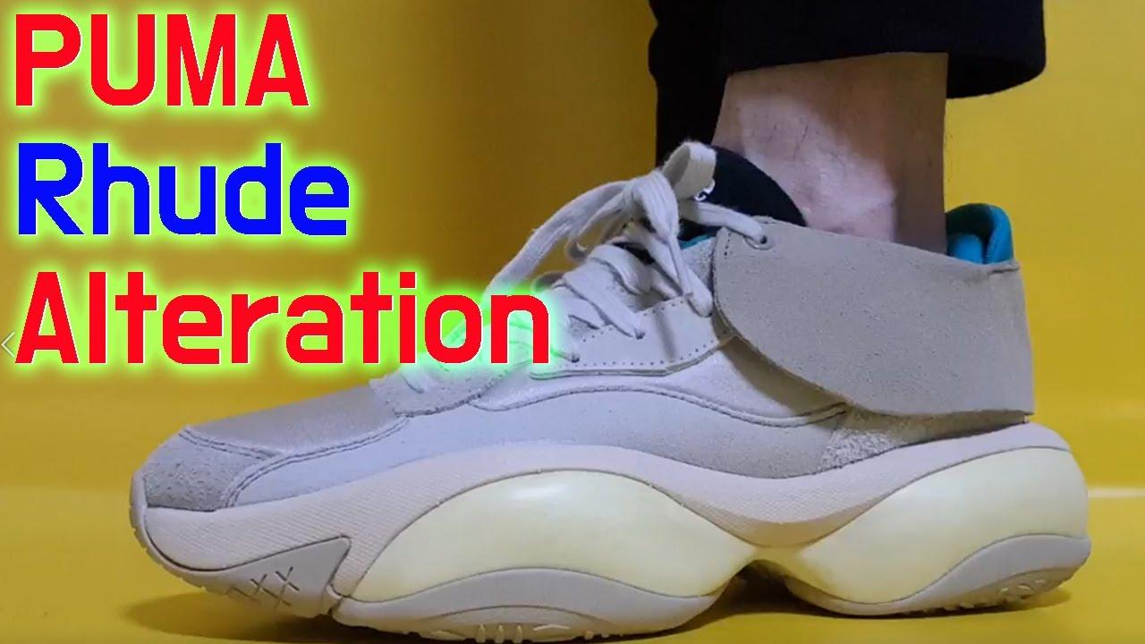 PUMA X Rhude Alteration unboxing/PUMA