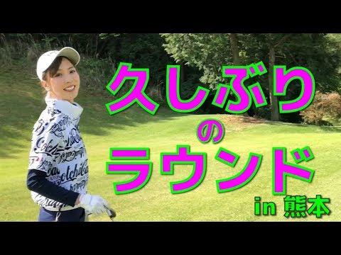 魚突きドリル・すんっをラウンドで実践🐟💖 in 熊本