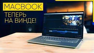 ASUS сделали свой Macbook? Обзор Zenbook 14.