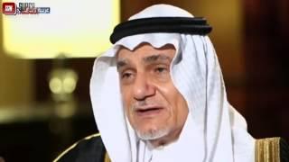 لقاء مع رئيس الاستخبارات السعودية السابق الأمير تركي الفيصل