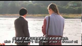 鴨綠江在流淌/Der Yalu fließt/Der Yalu Fliesst(2009)clip