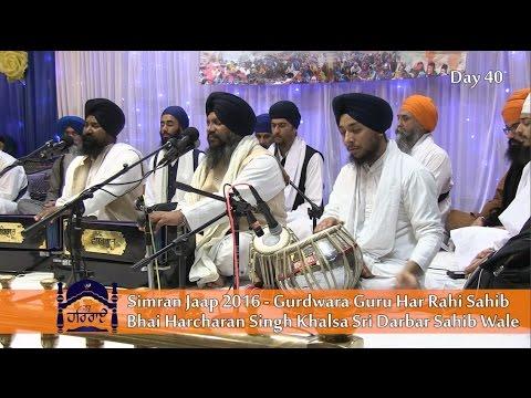 Simran Jaap 2016 - Bhai Harcharan Singh Ji and Jatha at Gurdwara Guru Har Rai Sahib Ji West Bromwich