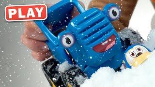 КУКУТИКИ PLAY - Синий Трактор и Снегоуборочная Машина - Поиграйка с Пилотом Винтиком