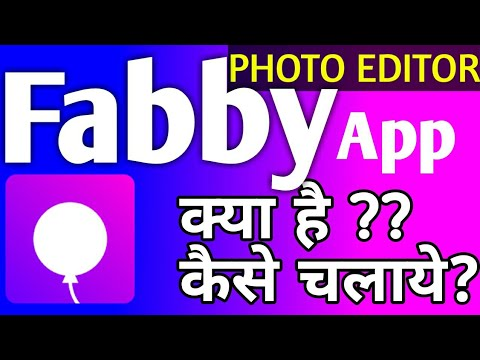 HOW TO USE FABBY PHOTO EDITOR APP IN HINDI | FABBY APP KAISE USE KARE