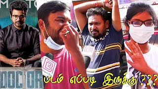Doctor Public Review | Doctor Review | Doctor Movie Review | TamilCinemaReview | Sivakarthikeyan