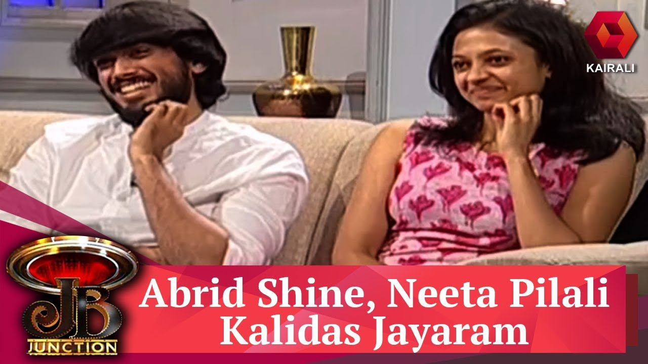 JB Junction: Poomaram | Abrid Shine, Neeta Pilali & Kalidas Jayaram| 14th April 2018 | Full Episode