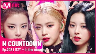 Download [ITZY - In the morning] Comeback Stage |#엠카운트다운 | M COUNTDOWN EP.708 | Mnet 210506 방송