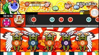player:りょう!? 天井点:748420点+連打 難易度:☆×2 最大コンボ数:225 BPM:120.