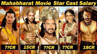 महाभारत मूवी में नजर आने वाले ये सभी कलाकार लेते हैं इतना अमाउंट Ajay..Mahabharat movie stars Salary