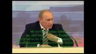 Putin:Europe are you not a shamed,Kosovo is Serbia (eng sub)