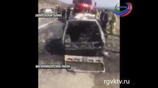 4 человека погибли в результате аварии в Магарамкентском районе