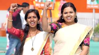 Hum ABVP Hai | ABVP Theme Song 2017 Ranchi National Conf.