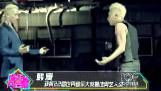 Hangeng won the World Music Awards for Best Male