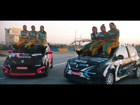 Championnat de France Rallycross 2017