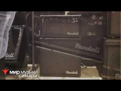 Randall RD50 +