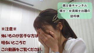 日本将棋連盟棋士会のチャンネル登録をよろしくお願いします! https://www.youtube.com/channel/UCY01eL4ZrHF5NVKzOIkaIvA?view_as=subscriber.