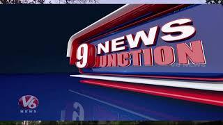 Headlines : PM Modi Meeting With CMs | Corona Positive Cases Rise  Telugu News
